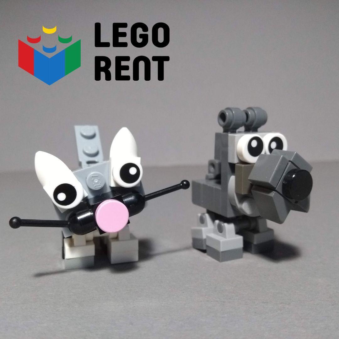 Lego navody pes macka